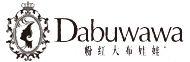 粉红大布娃娃旗舰店logo